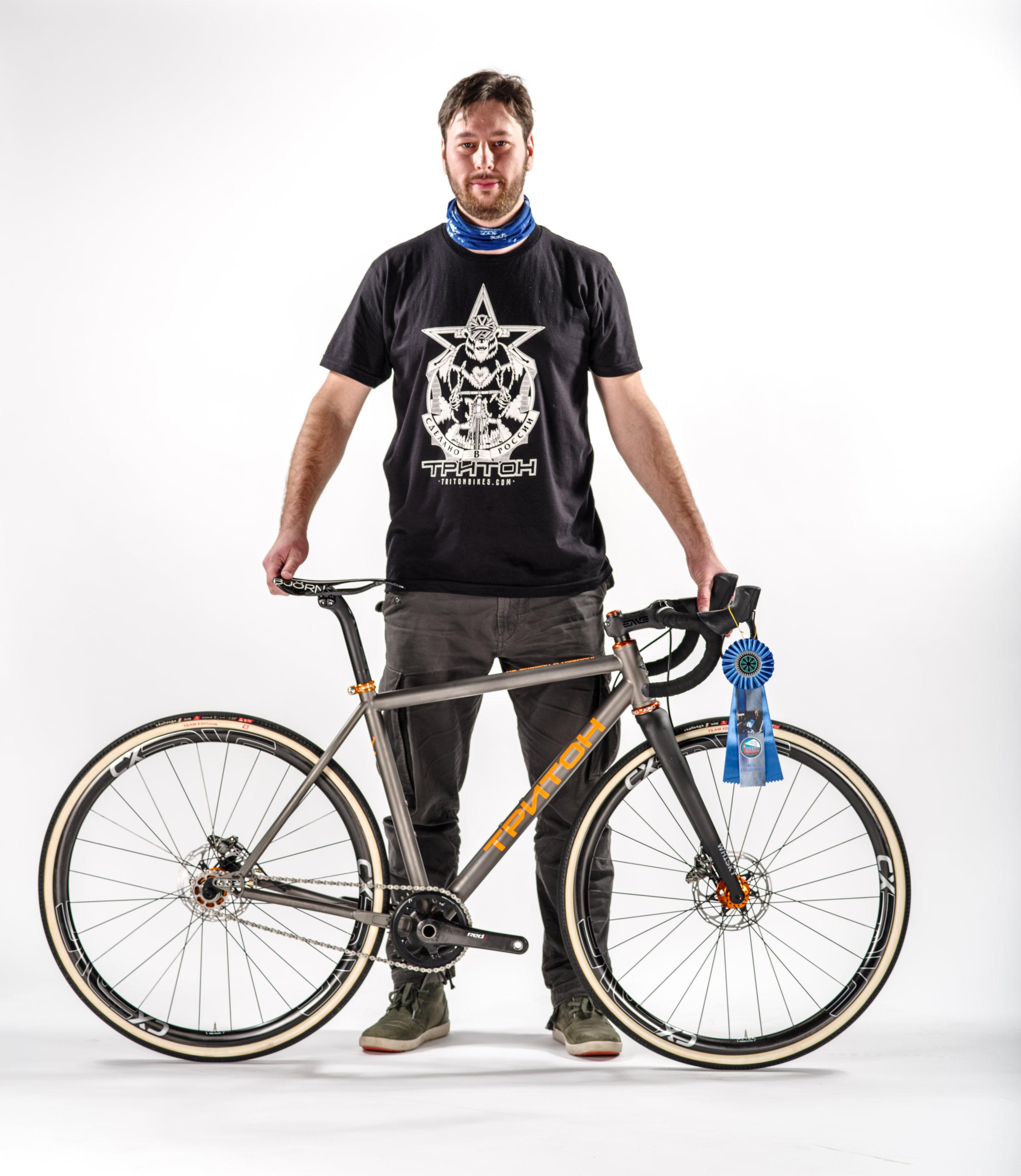 Best Cyclocross Bike -