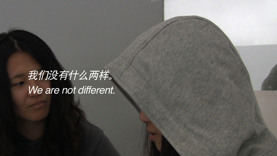 'You know then', Kathryn Gray, 2010, video still from artwork developed with artists, community members and translators thanks to 943 Studio in Kunming.