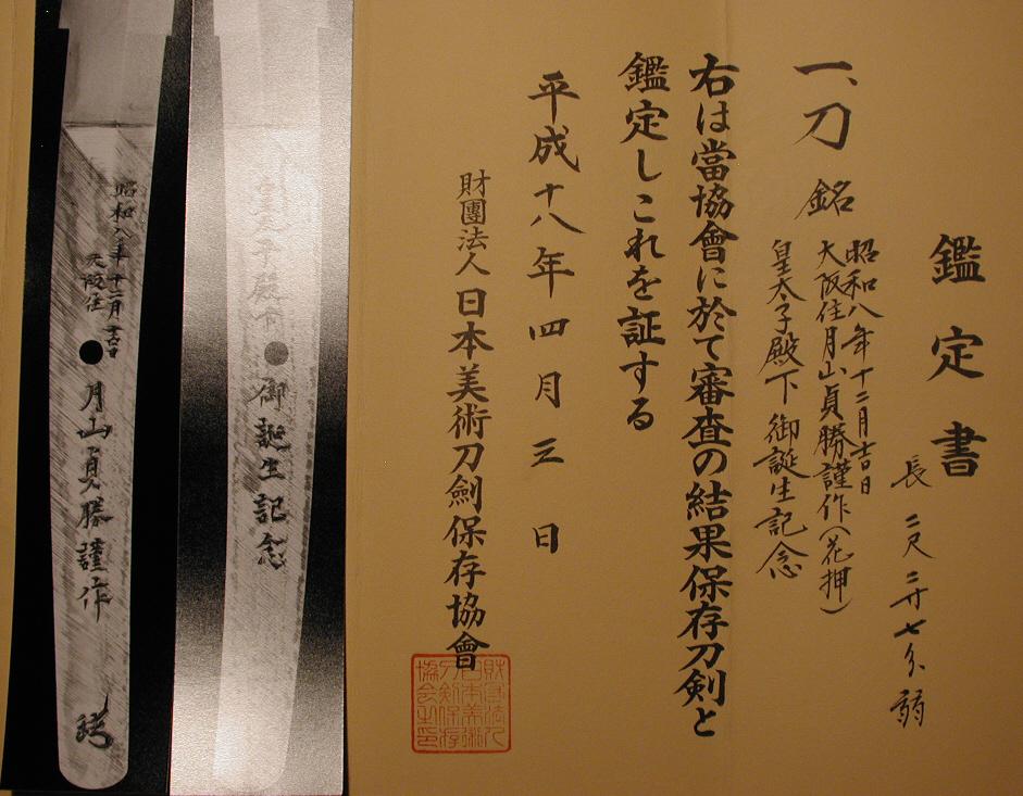 DSCN6391.JPG