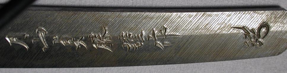 DSCN6389.JPG
