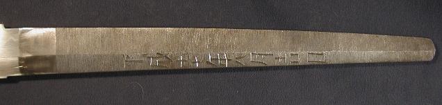 DSCN5745.JPG