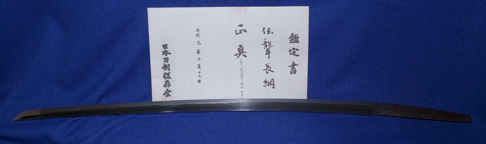 P1020893.JPG