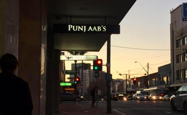 Punjaabs_sign.png