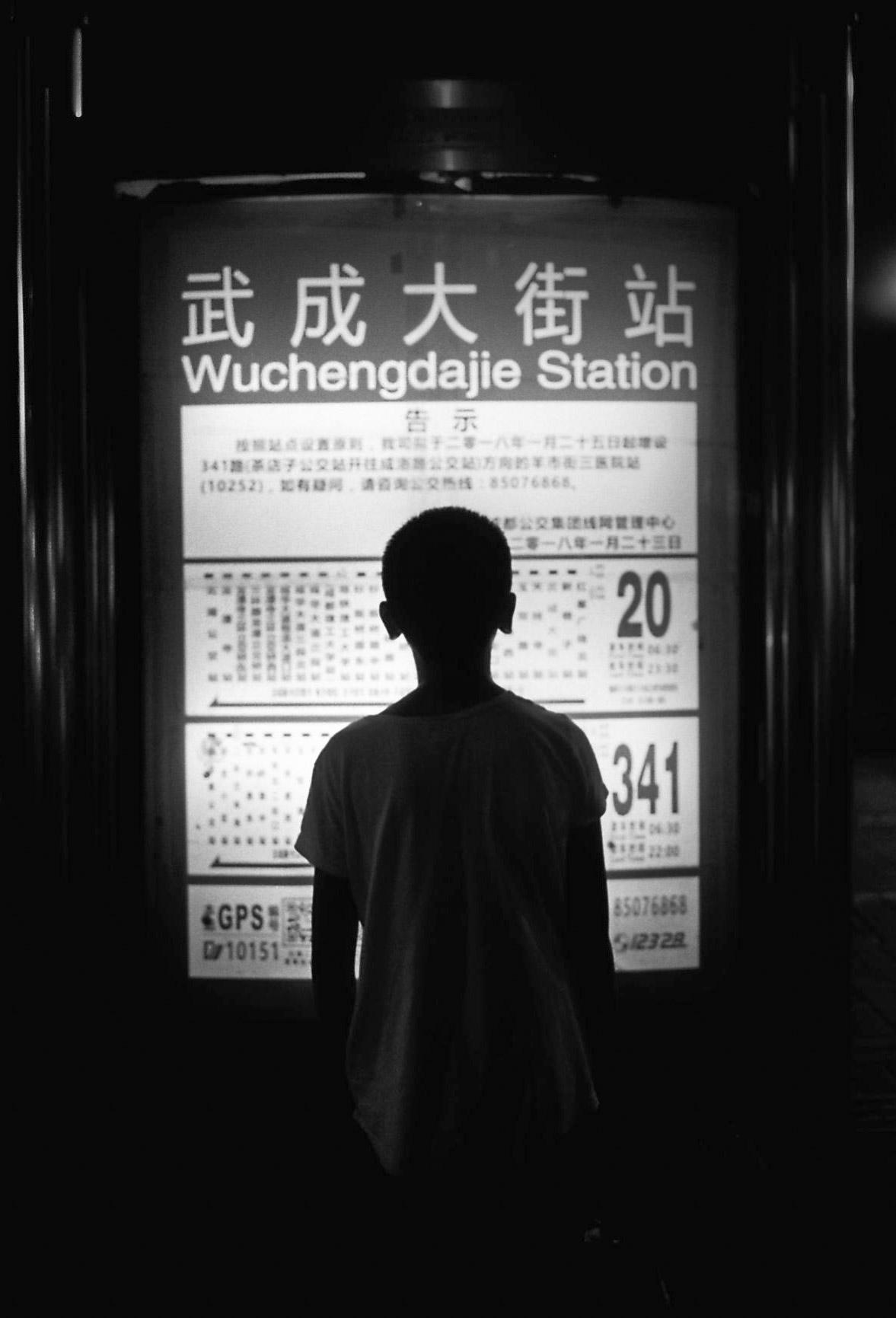 Wuchengdajia Station. Chengdu, 2018.