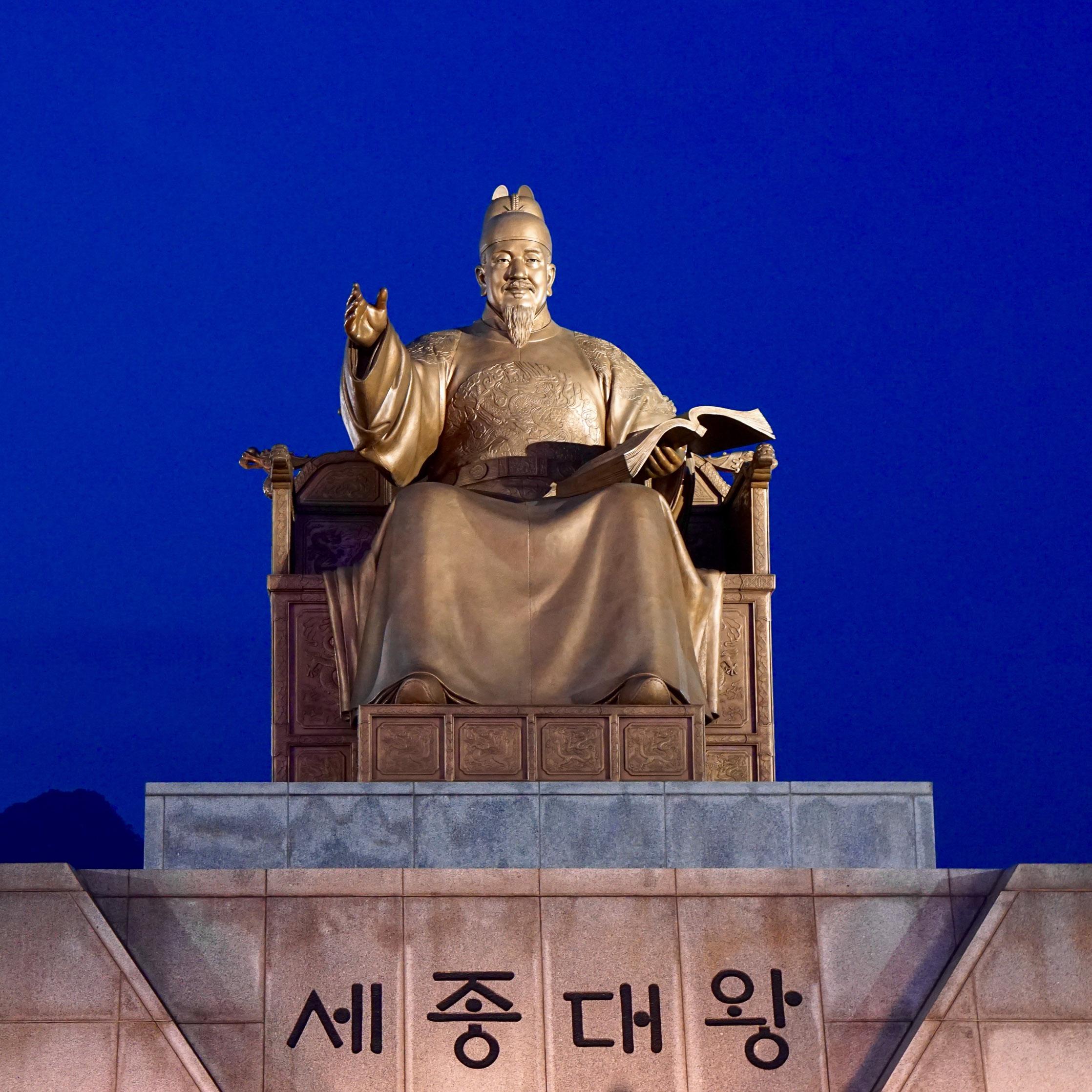 South Korea - Seoul, Gyongju, Namhae, Busan, PyeongChang, Gangwon
