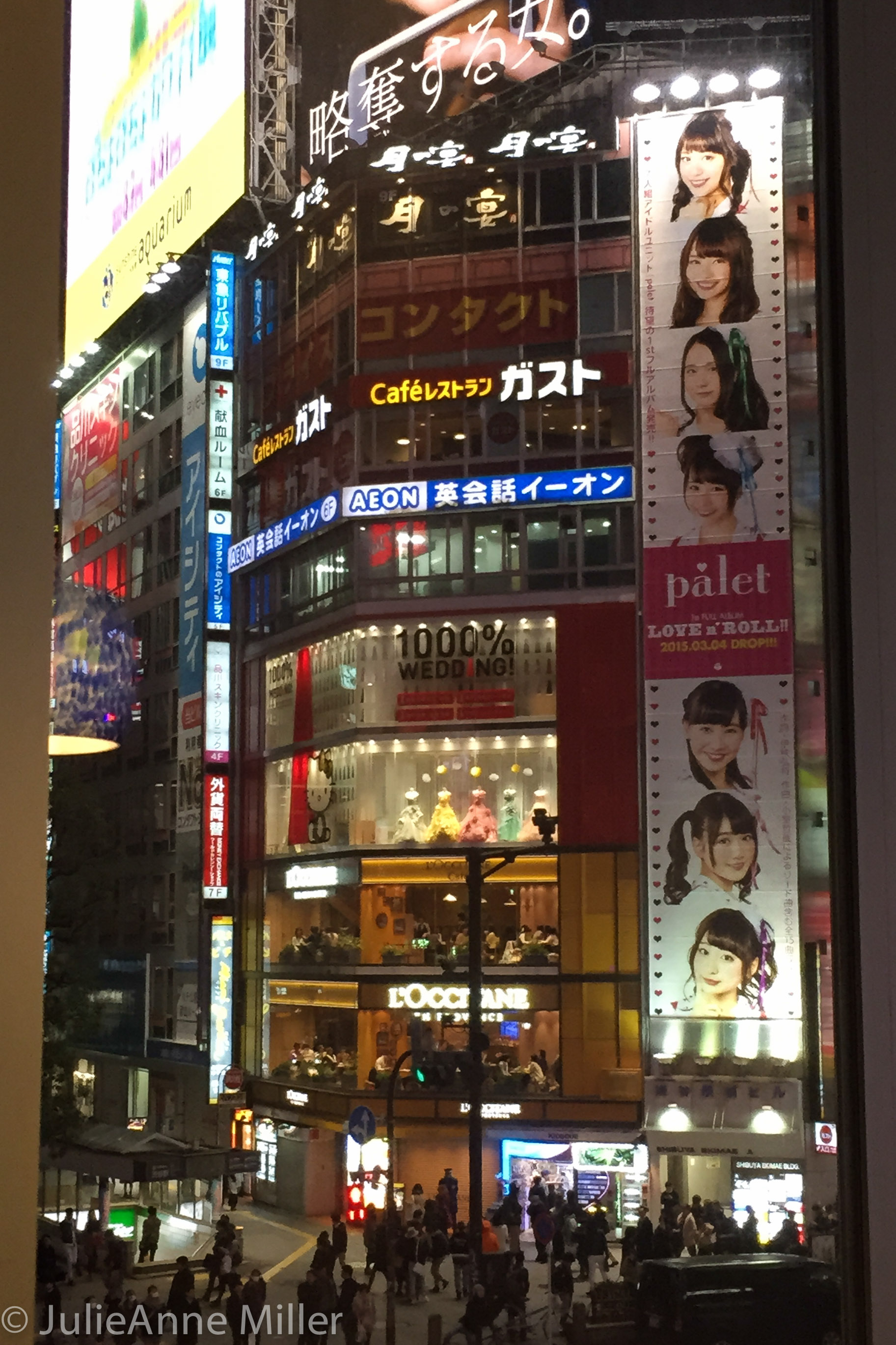 shibuya lights.jpg