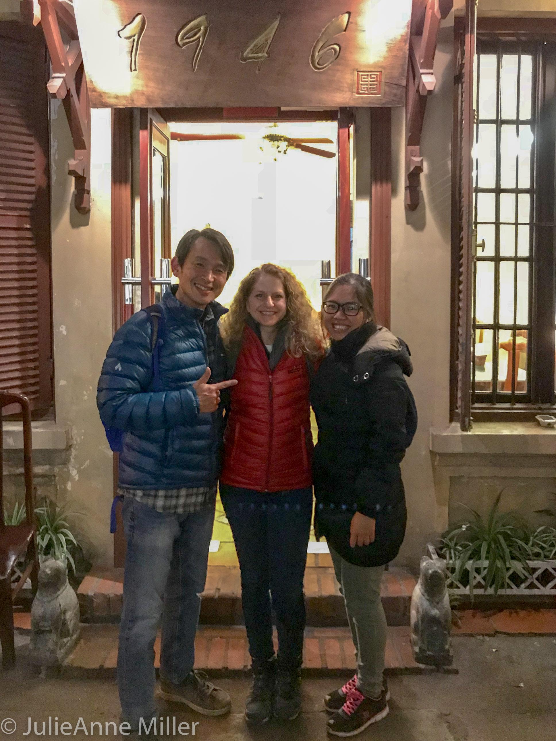 Caffrey, Julie, Thao