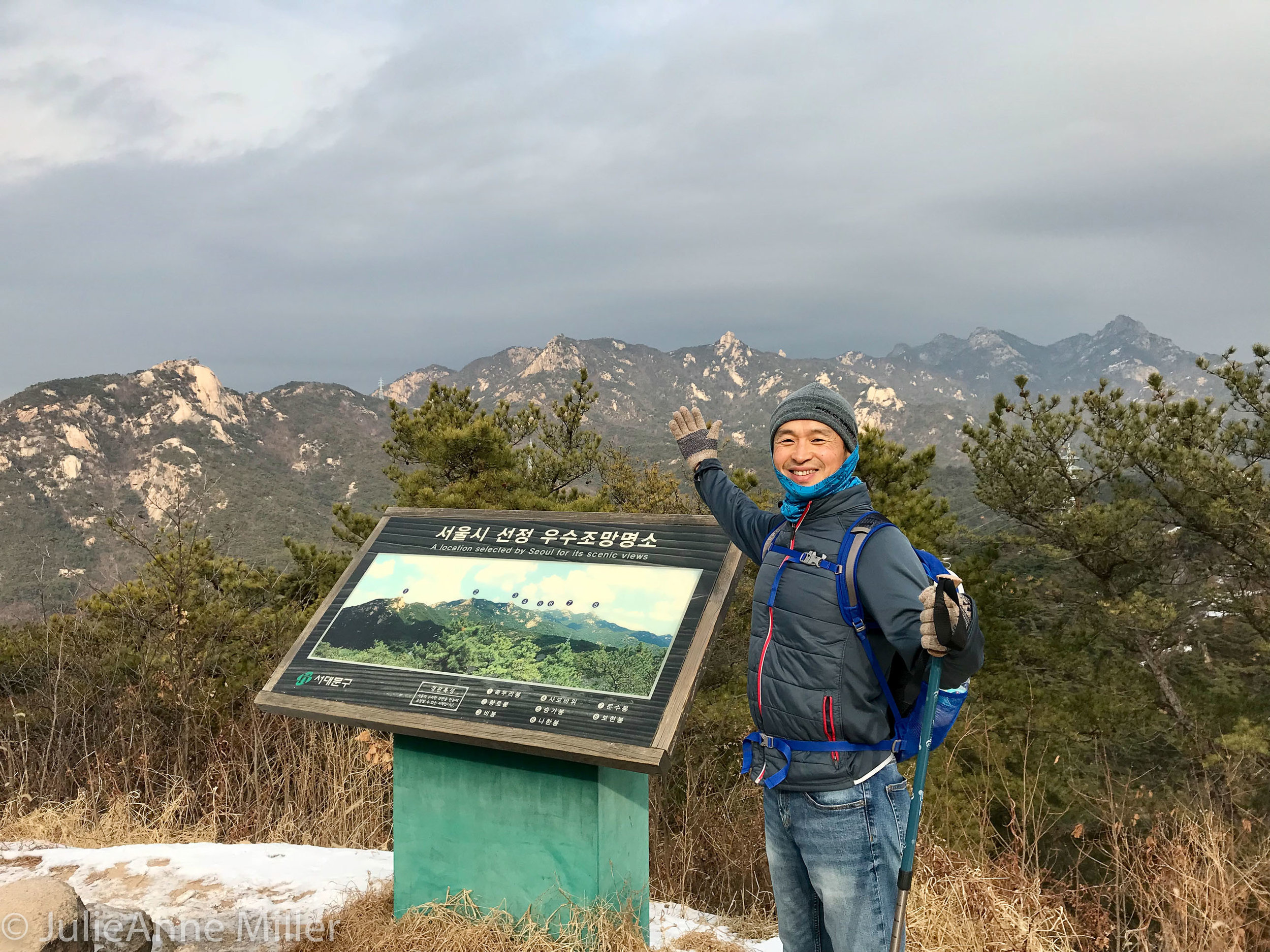 Seoul's Mountain Peaks