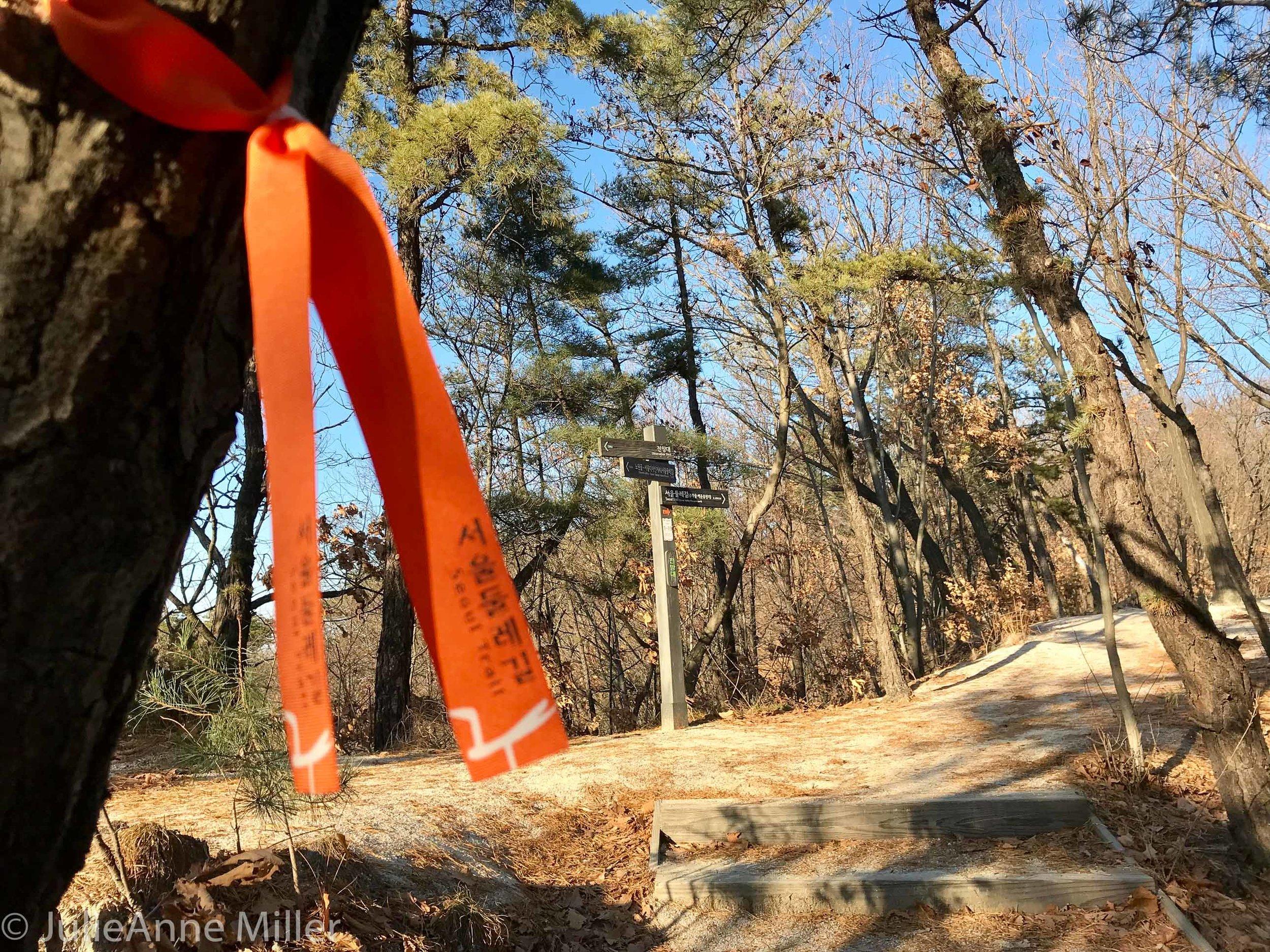 trail sign Seoul Dulle Gil