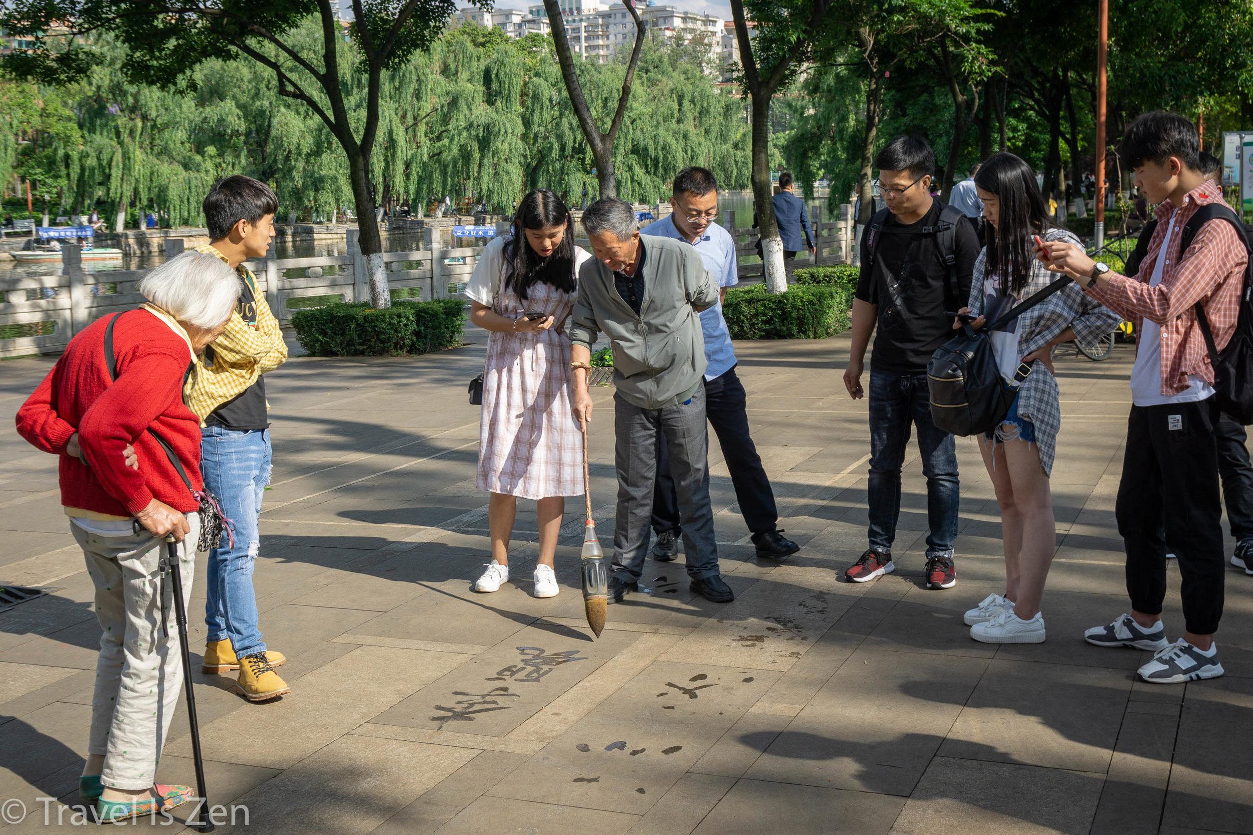 Kunming-19.jpg