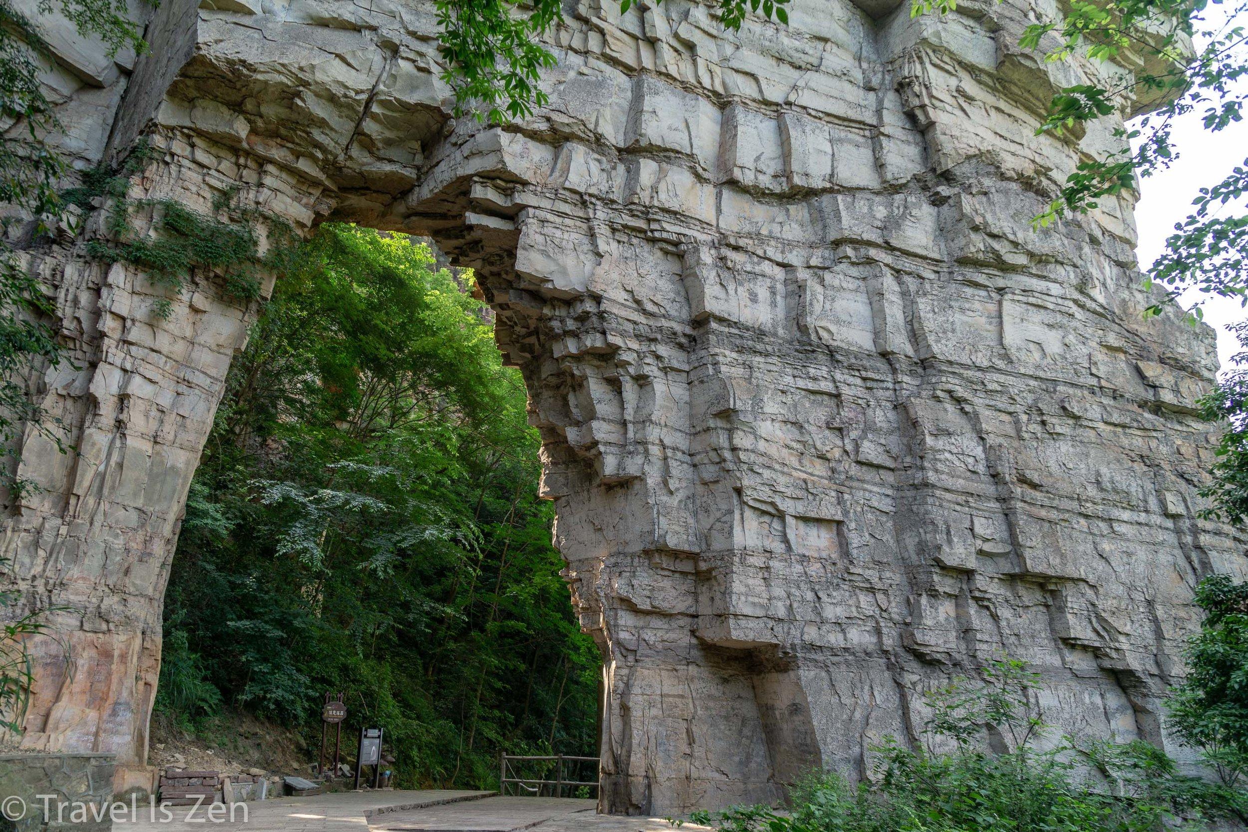 South Heaven Gate (Nan Tian Men) 南山门
