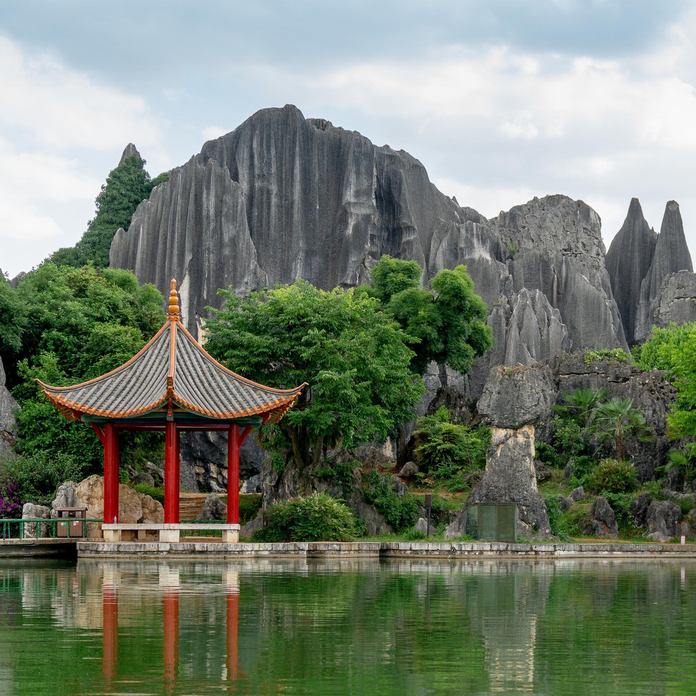 China - Yunnan (Kunming, Shangri-La, Dali, Lijiang), Guangxi (Guilin, Xingping), Hunan (Zhangjiajie), Anhui (Huangshan), Wuhan, Quingdao