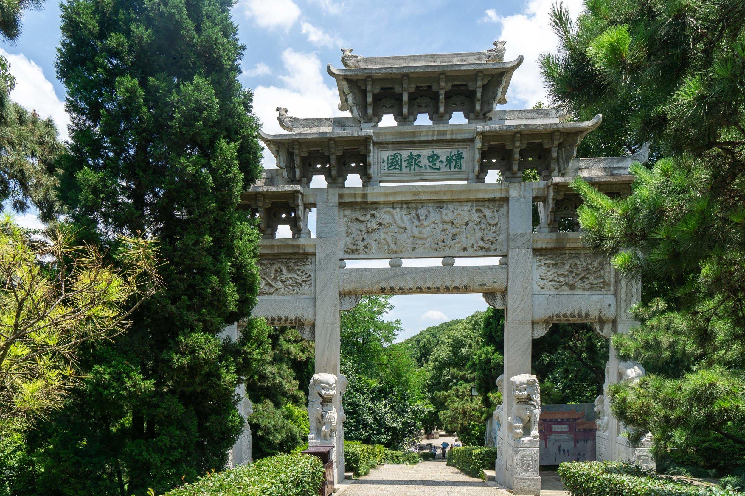 Wuhan-25.jpg