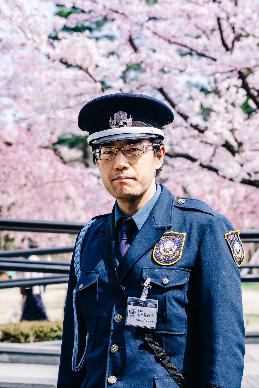Security Guard - Hirosaki Castle