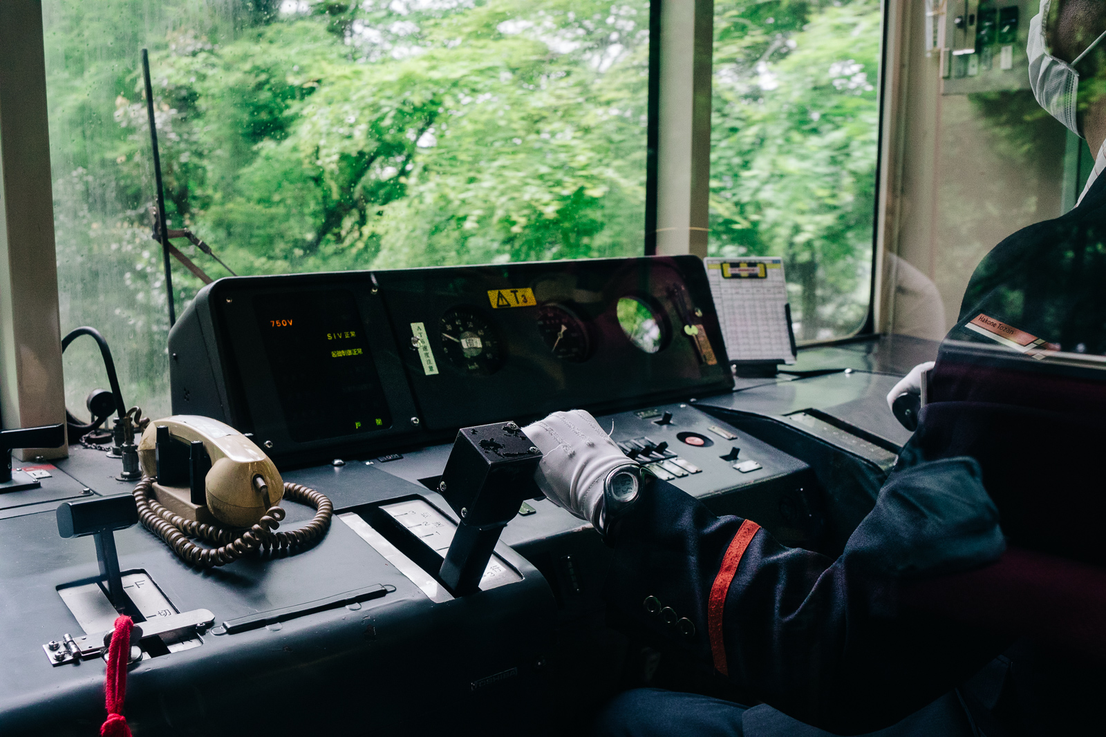 Train Conductor - Hakone