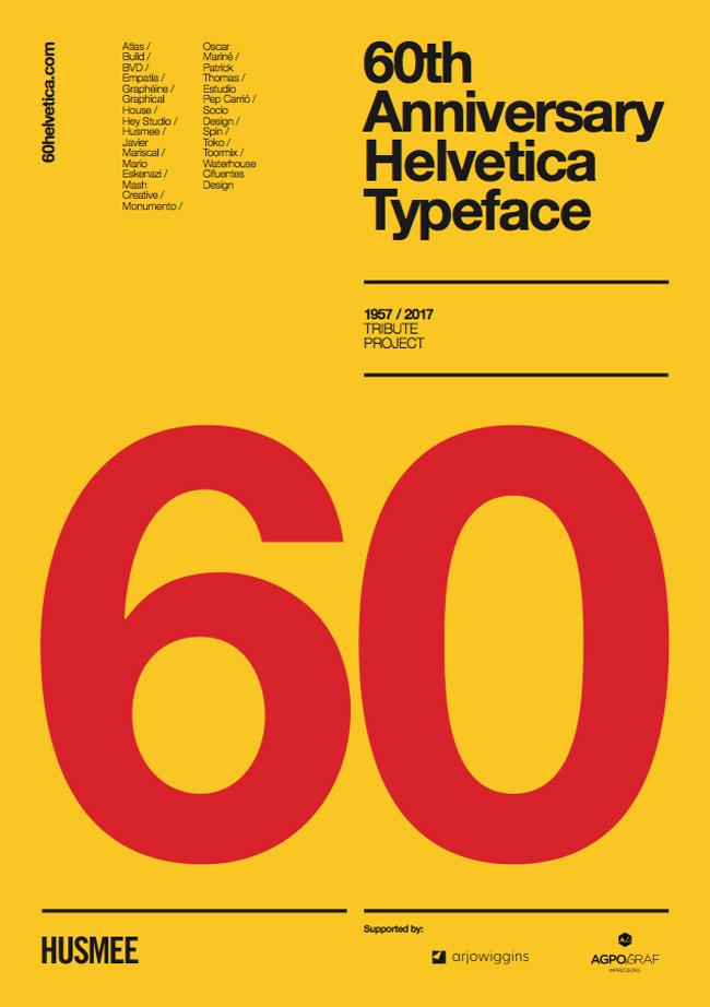 0-helvetica-cartel.jpg
