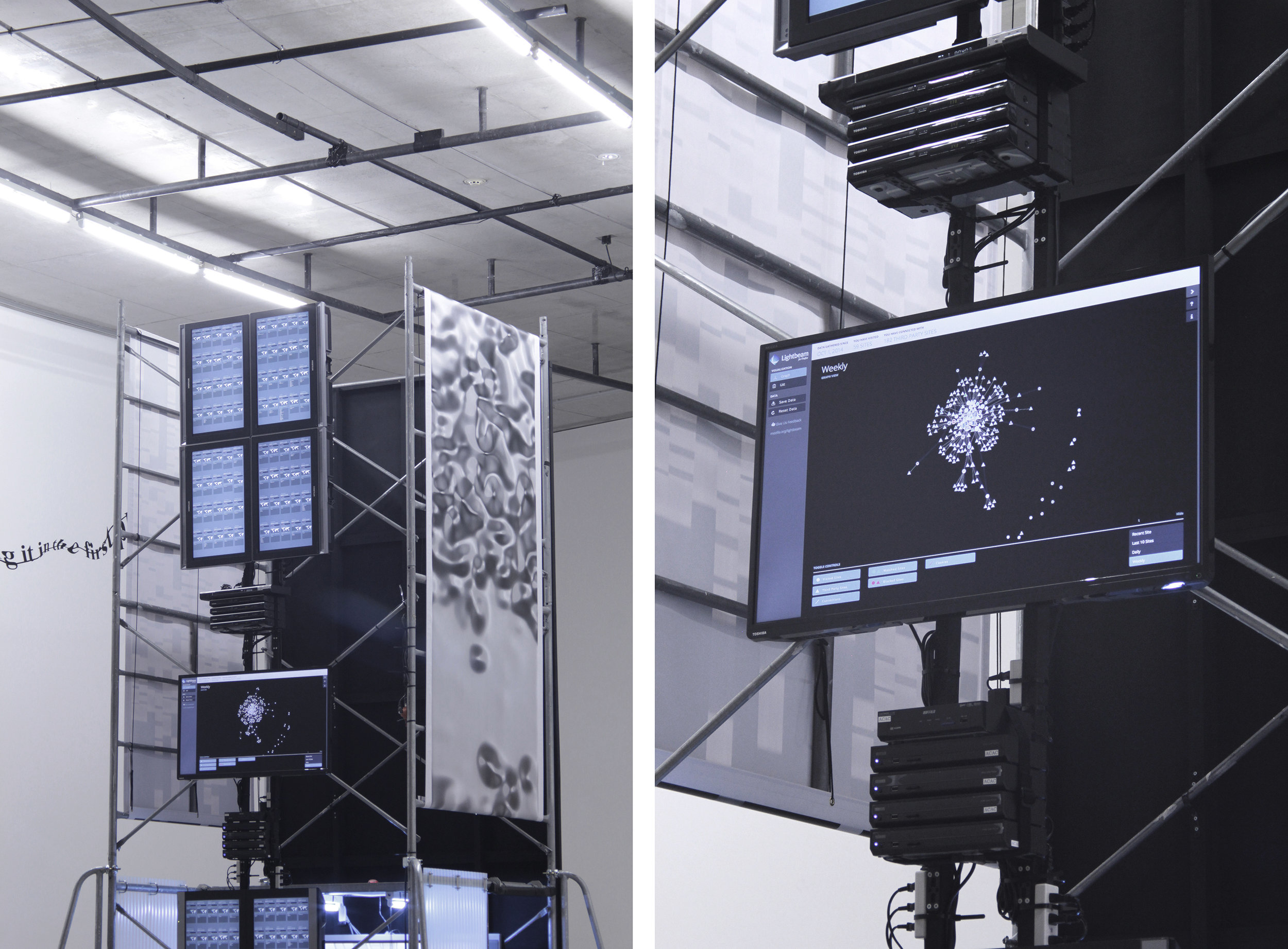 Installation View of  Data Centre  with Screens Displaying  Lightbeam