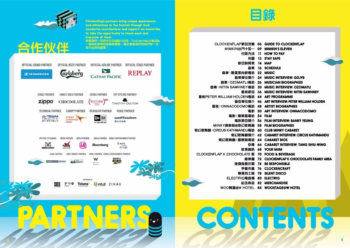 FestivalGuide_201114_preview-004.jpg