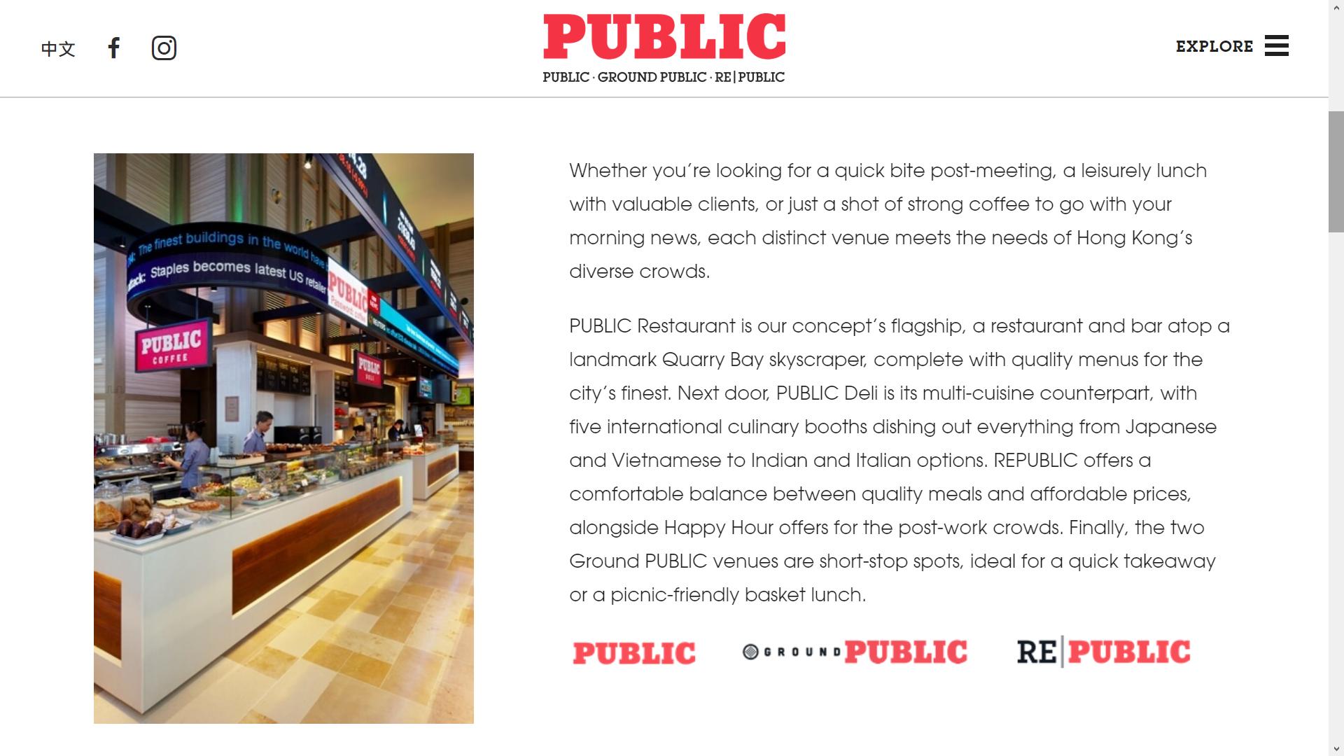 public4.png