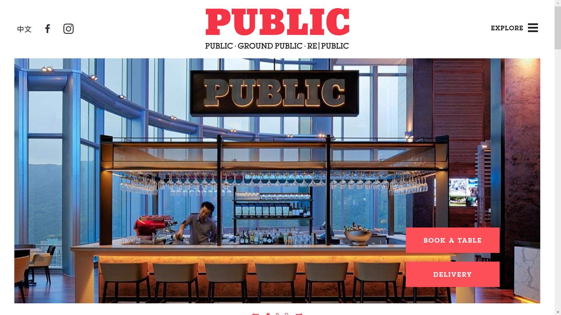 public1.png