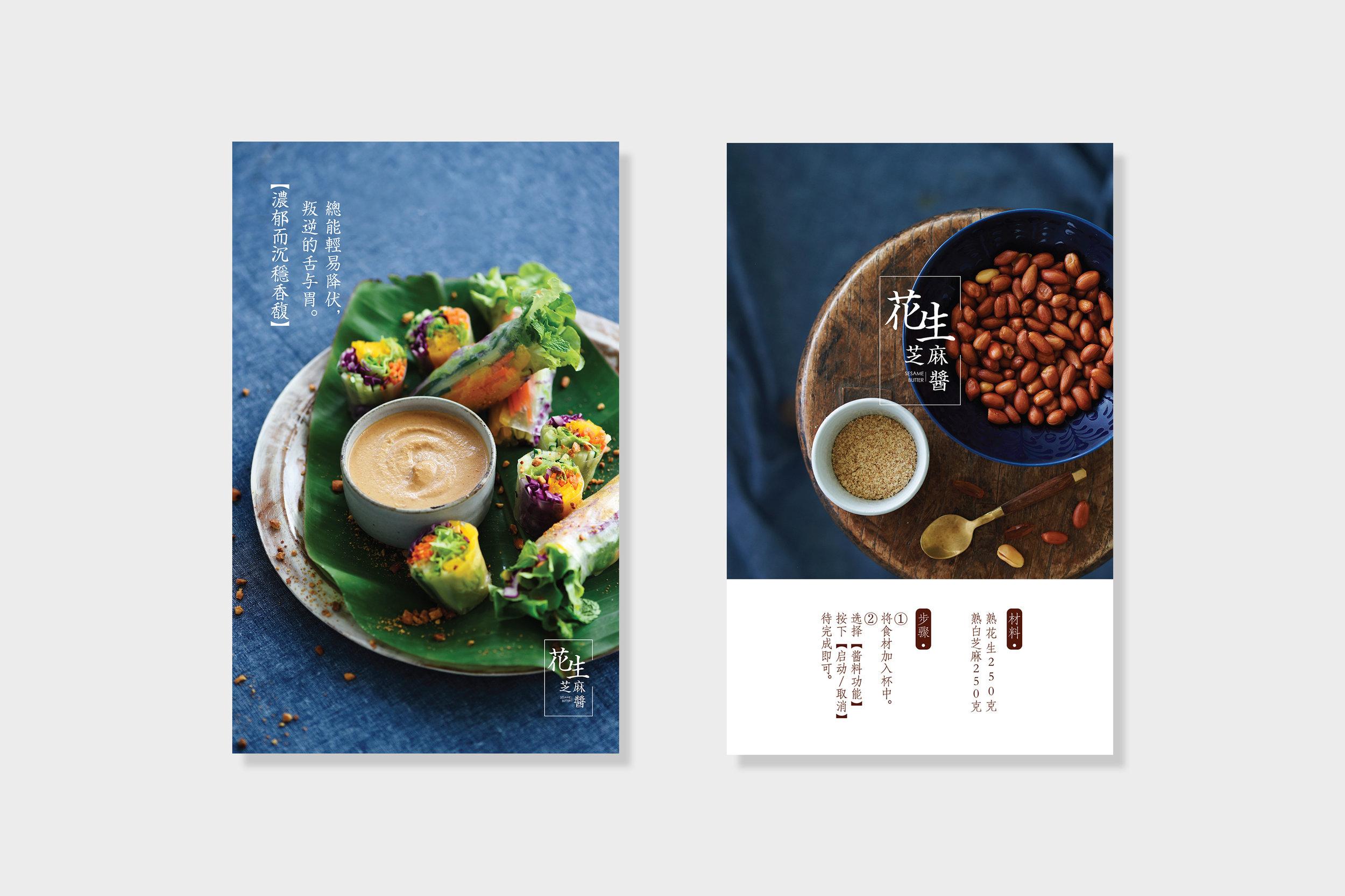 recipe card superimpose.jpg