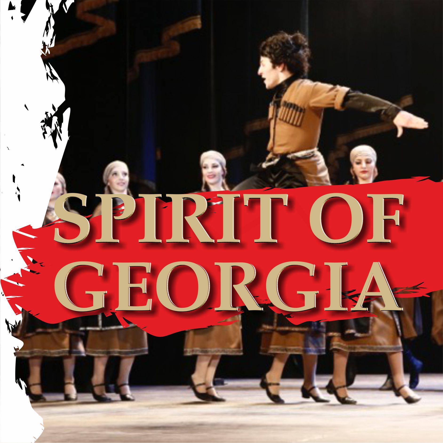 Spirit of Georgia - State Dance & Song Company of Georgia