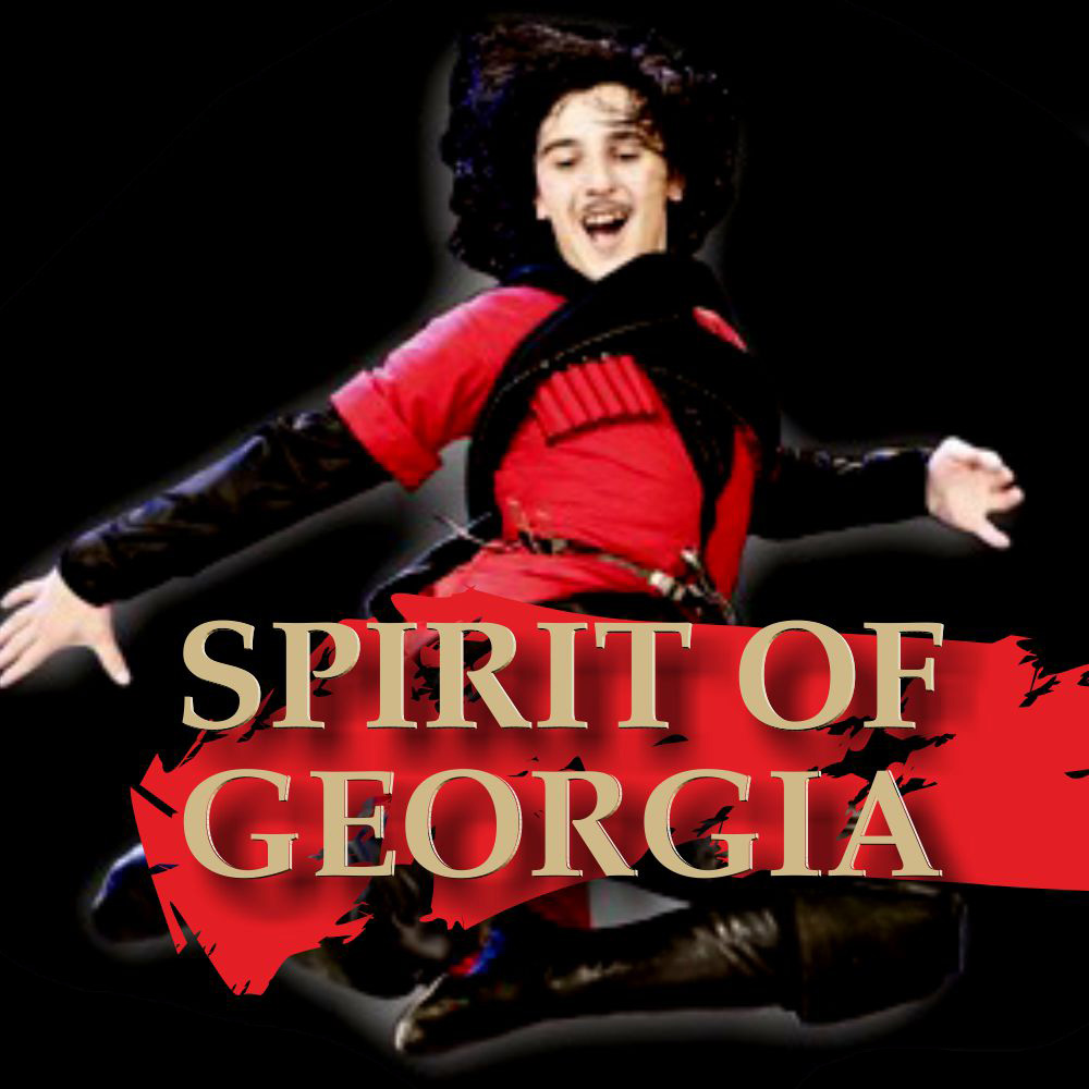 Spirit of Georgia - Coming Soon