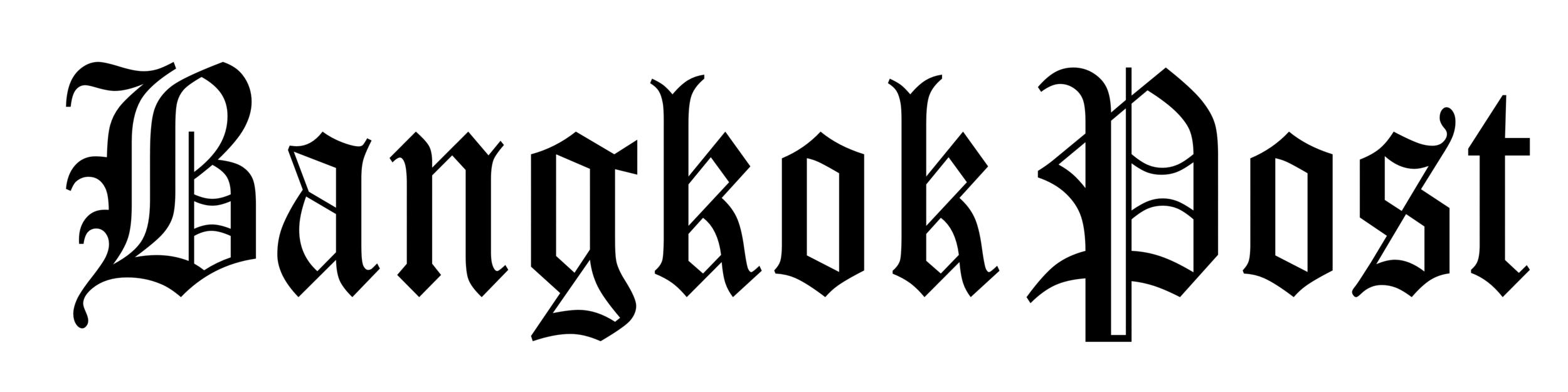 Bangkok_Post_logo_white_bg.png