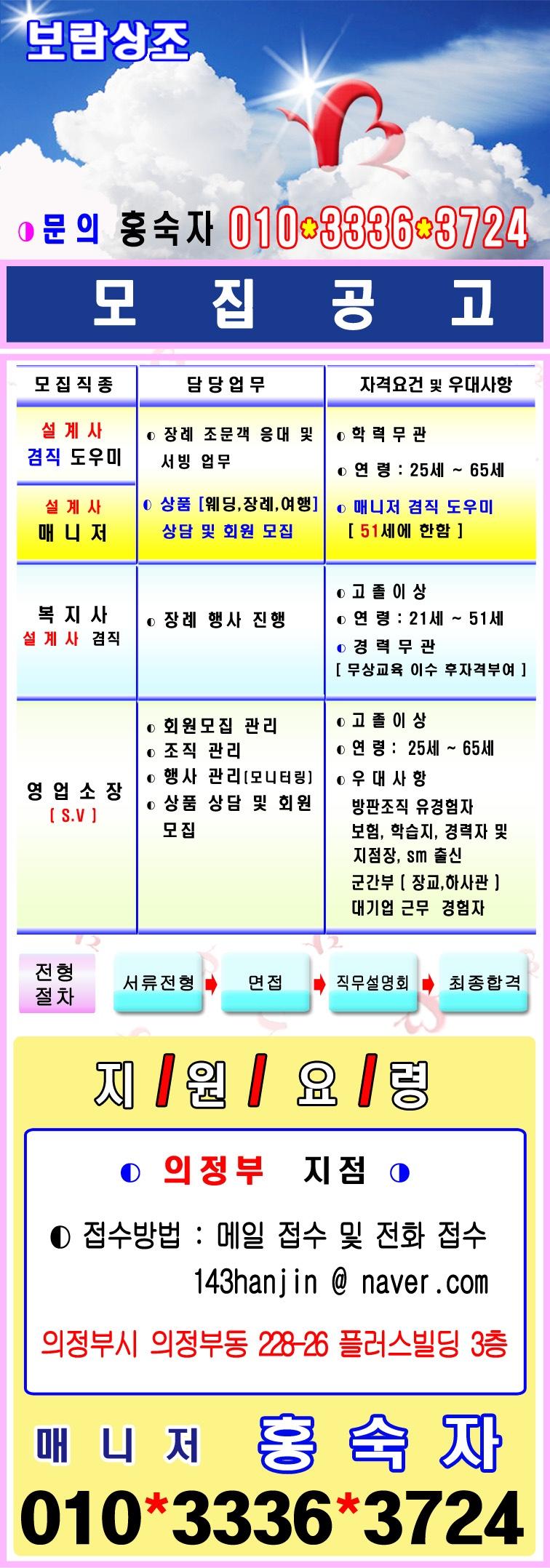 KakaoTalk_Photo_2018-10-06-17-55-03.jpeg