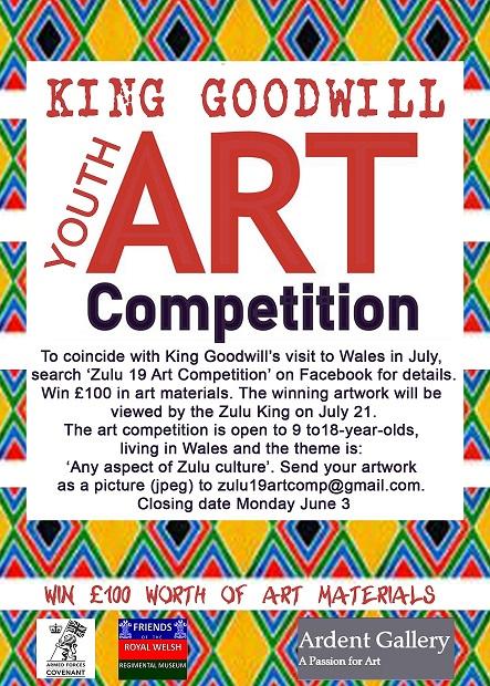 King Goodwill Art poster.jpg