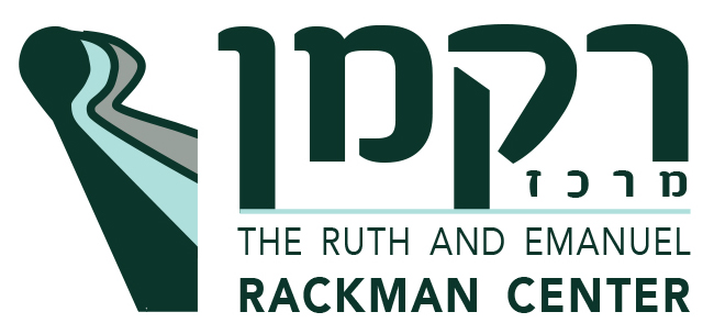 2019 $1,000 Gift from the Rackman Center at Bar-Ilan University in support of the 2019 International Society of Family Law North American Regional Conference