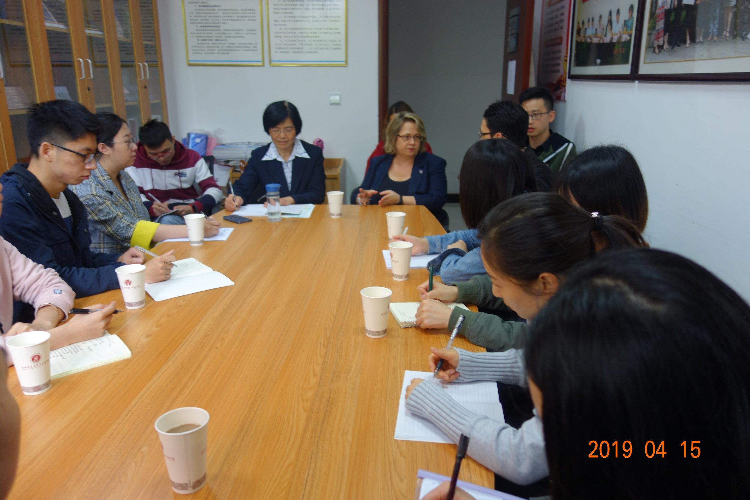 5-1.Academic exchange forum.JPG