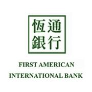 first-american-international-bank-logopng.png