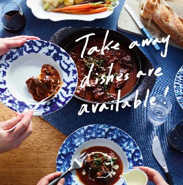 Take away dishes are available!! - ケータリング承っております。ご予算、ご希望に合わせてご対応致しますので お気軽にお問い合わせくださいませ。