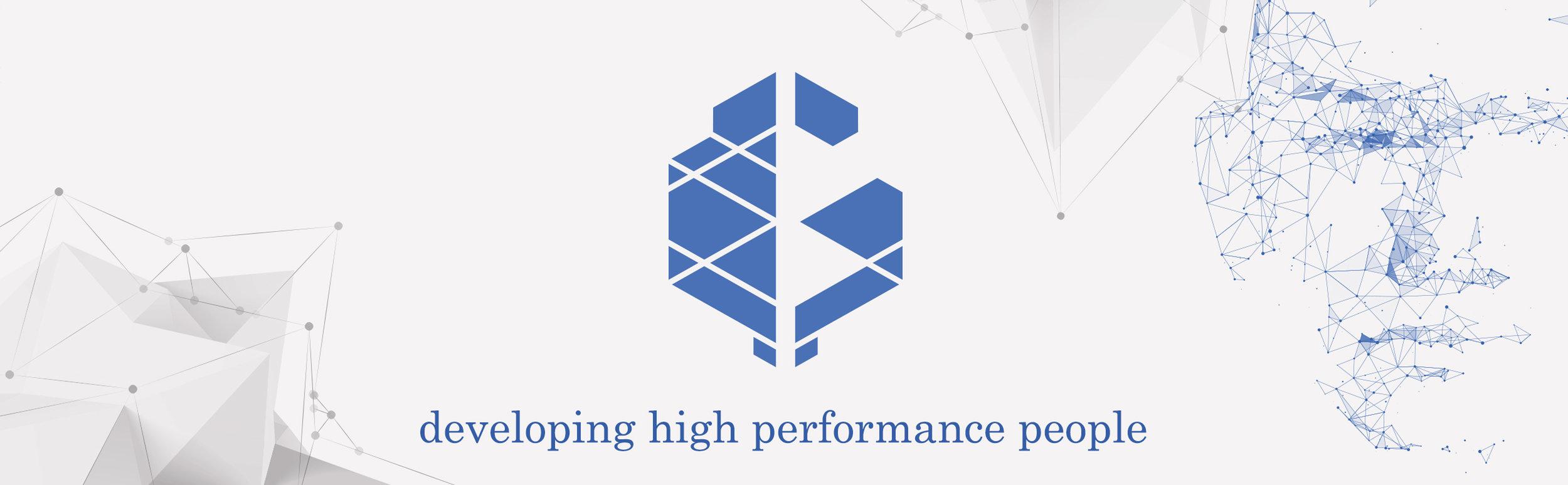 Banner 1 - Developing High Performance People.jpg