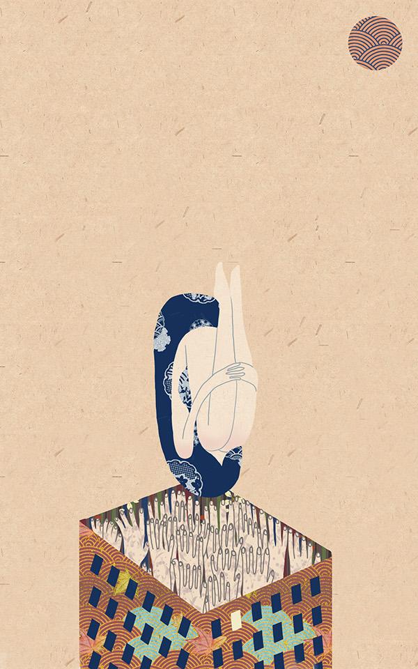Pariah - Digital (2014)