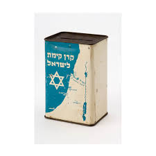 A nostalgic staple from the homes of millions of Jews, a JNF coin collection box is displayed at the Sydney Jewish Museum.