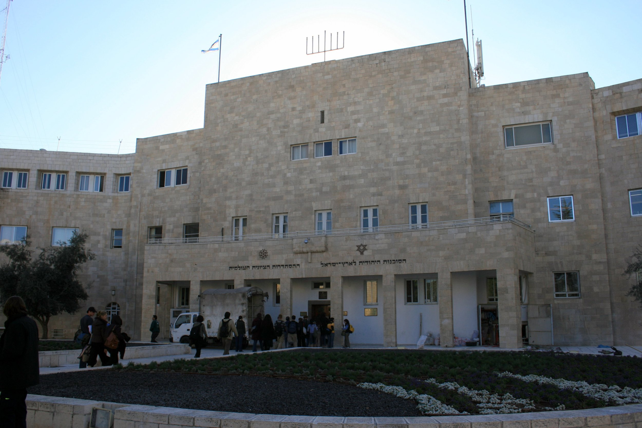 The Jewish Agency building in Jerusalem. Photo credit: Jason