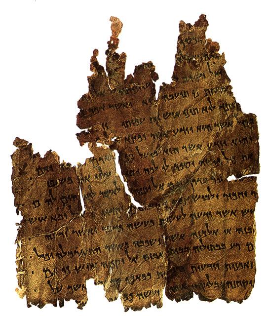 A Dead Sea Scroll fragment. Photo credit: Wikipedia