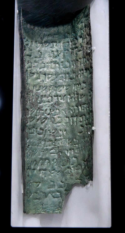 A strip of the Copper Scroll. Photo credit: Wikipedia