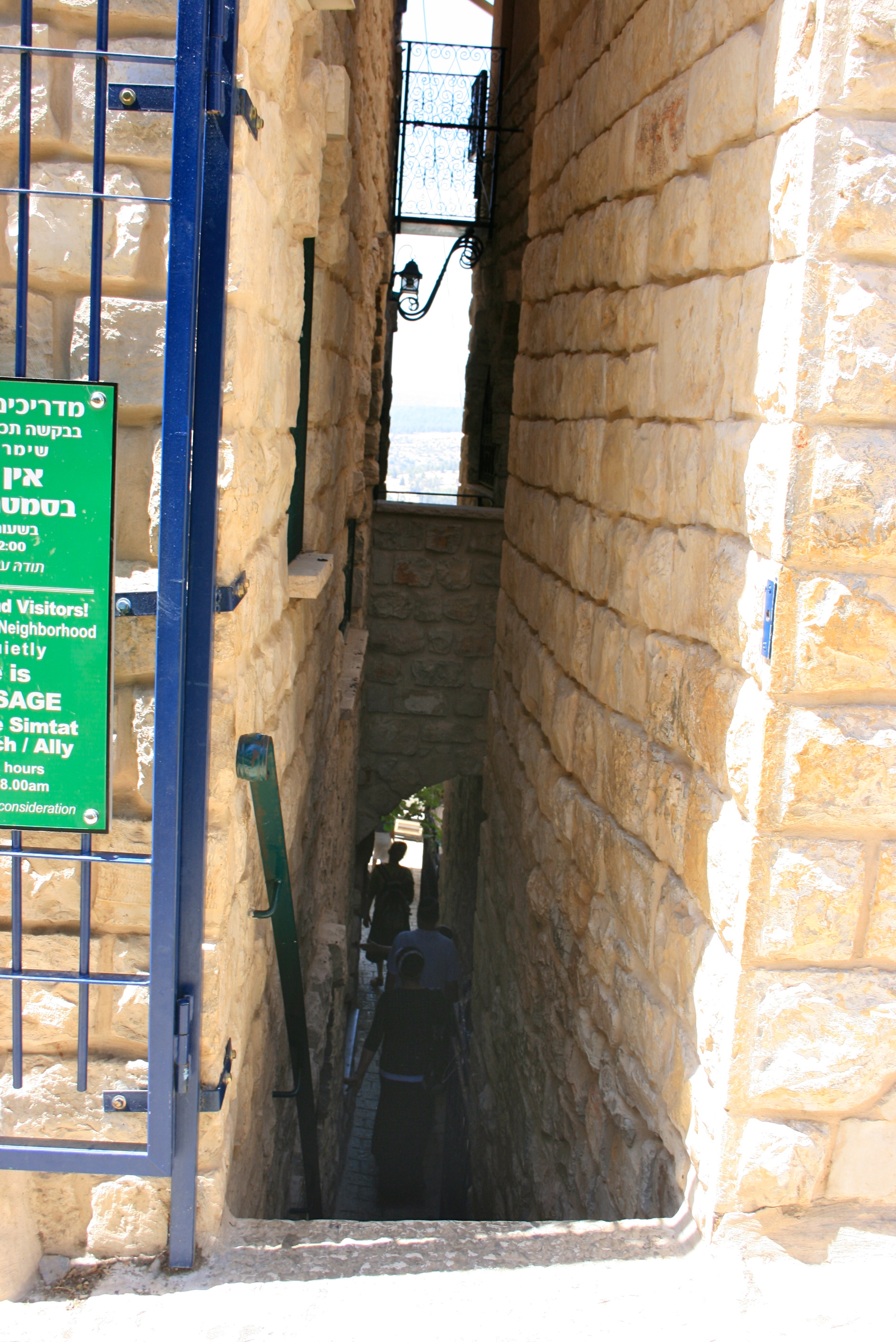Messiah's Alley in Tsfat, where one tradition holds that the Messiah will appear upon his entrance to Tsfat. Yocheved Rosenthal climbed these stairs everyday for decades, anticipating his arrival.