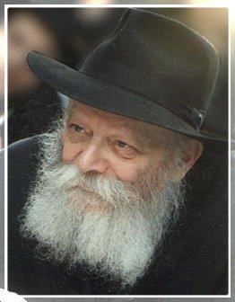 Rabbi Menachem Mendel Schneerson. Photo credit: Ohel Chabad