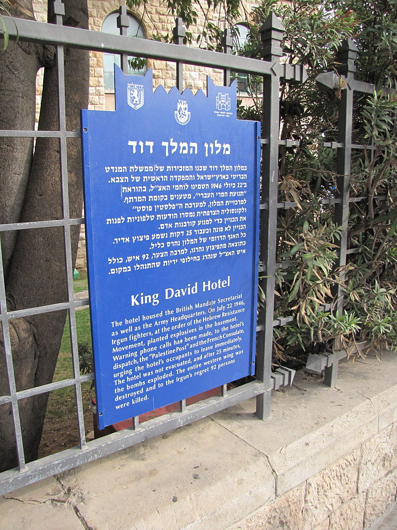 Memorial plaque in front of the King David Hotel today. Photo source: Wikipedia