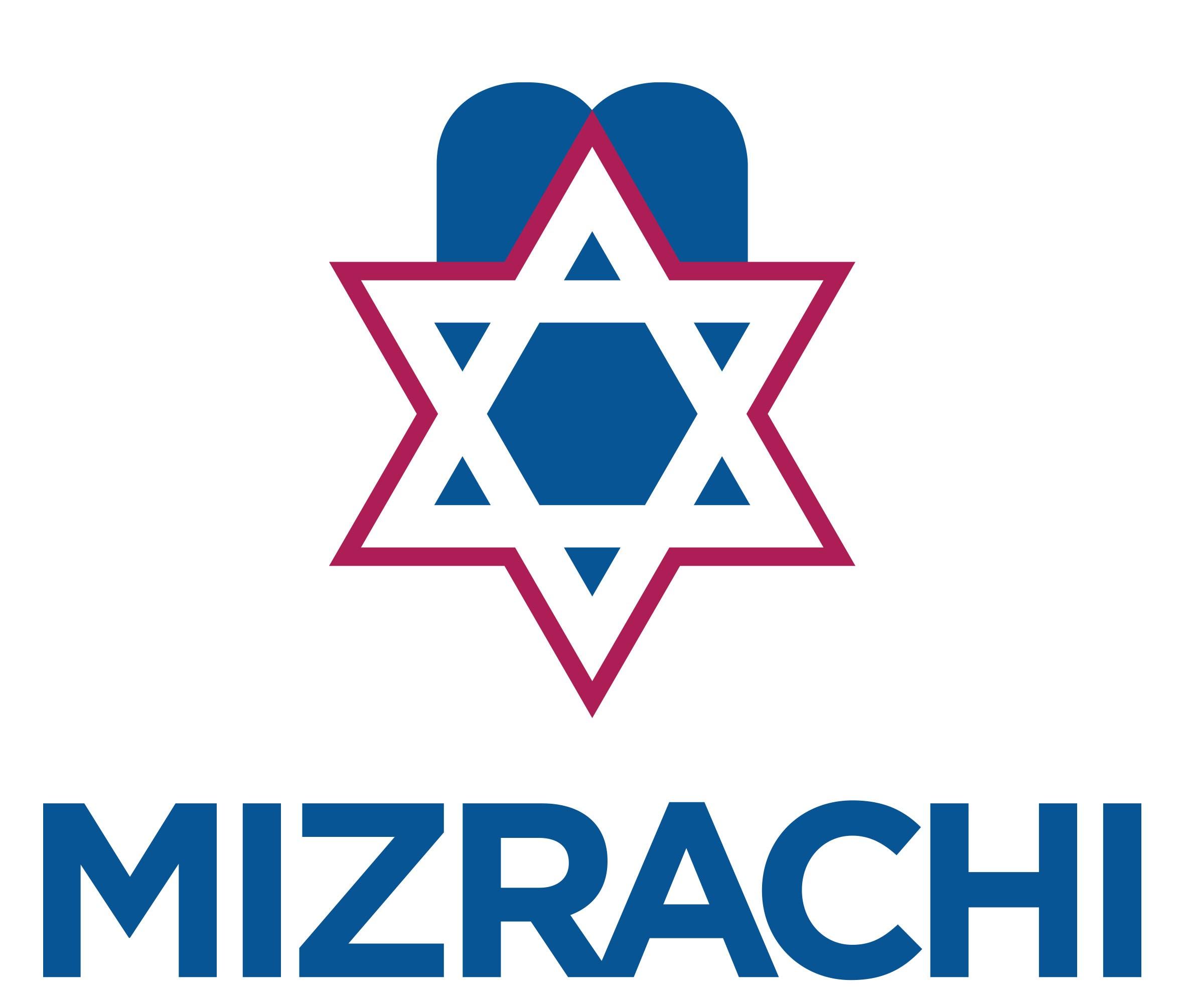 Mizrachi General.jpg