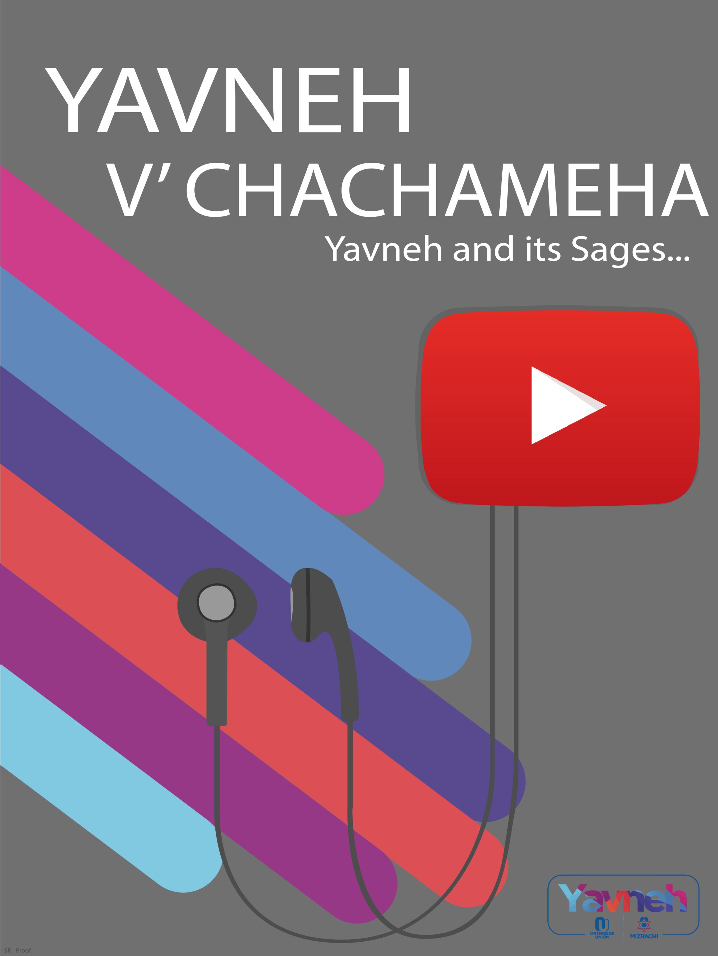 Yavneh VChachameha.png