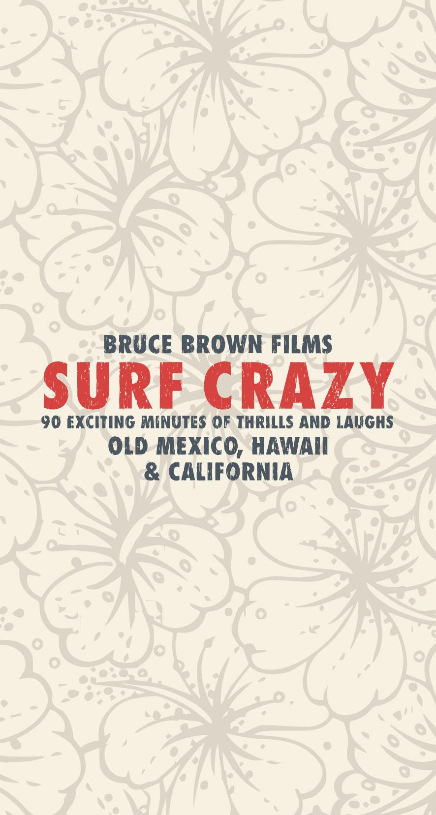 Surf Crazy 1959