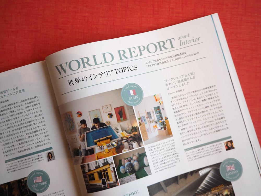 Magazine coréen