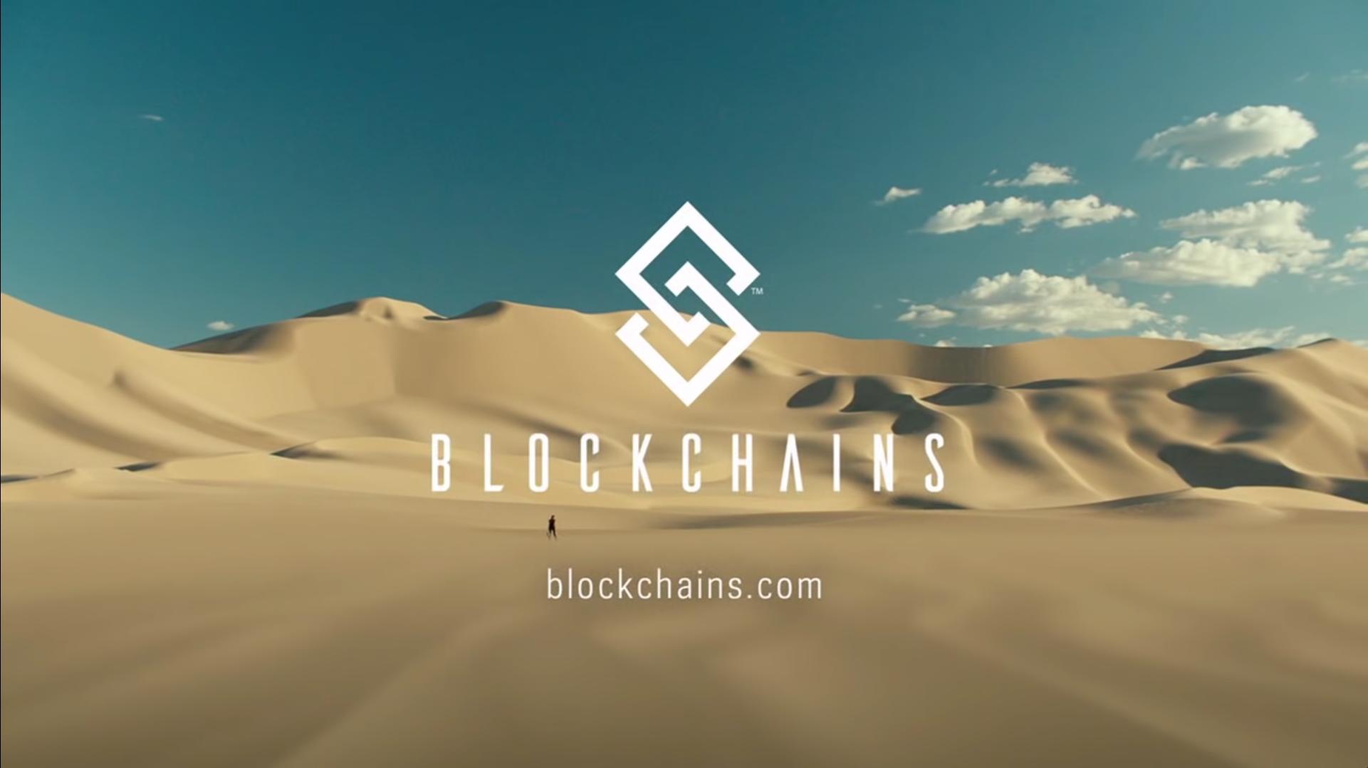 Blockchains 2.png