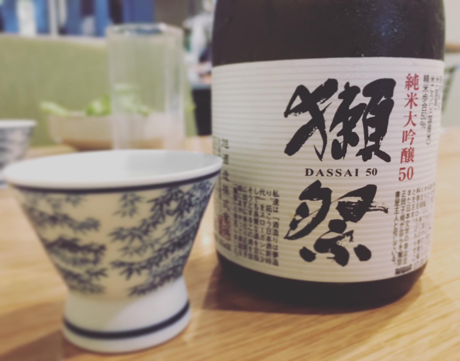 Sake - Dassai 50 at Nishiki Cafe & Izakaya Sturt Street
