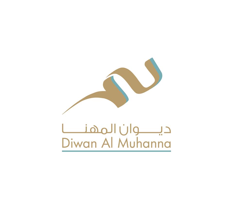 Diwan Al Muhanna.png